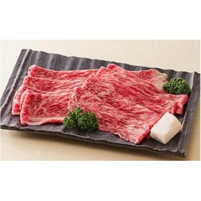821 常陸牛 モモ焼肉用600g【月50セット限定】