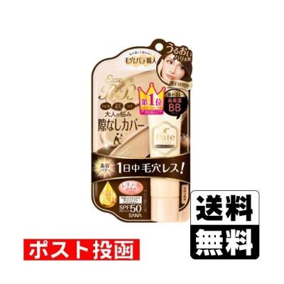 ■ポスト投函■[常盤薬品]SANA(サナ) 毛穴パテ職人 エッセンスBBクリーム モイストリフト 33g