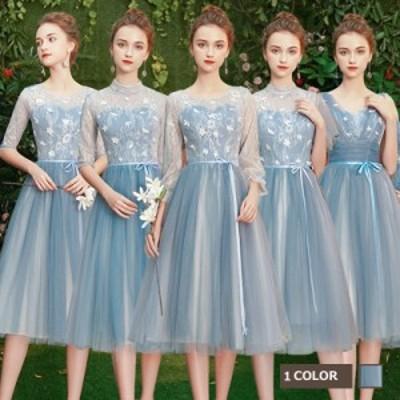 膝下丈ドレス 花嫁 ウェディングドレス 大きいサイズ 結婚式 お呼ばれドレス ブライズメイドドレス パーティー エレガントおしゃれ