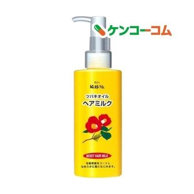 純椿油ヘアミルク ( 150ml )/ ツバキオイル(黒ばら本舗)