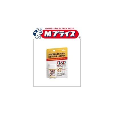 【第3類医薬品】【興和】キューピーコーワゴールド アルファ−プラス 30錠 ※お取寄せの場合あり