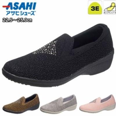 アサヒシューズ asahishoes 靴 シューズ 3E スリッポン ラメ カジュアル ラインストーン レディース ピンク ブラウン シルバー ブラック
