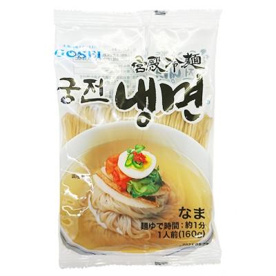 【宋家のシリーズ】★人気★宮殿冷麺の麺