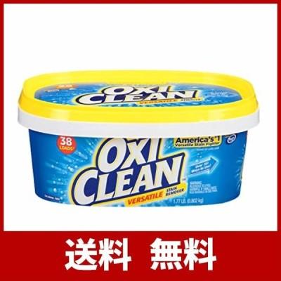 オキシクリーン EX802G