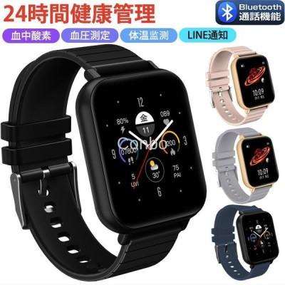 スマートウォッチ 血圧 2021最新モデル 日本語 説明書 iphone 体温 腕時計 メンズ レディース 血中酸素濃度 睡眠検測 大画面 Android LINE通知  1年保証