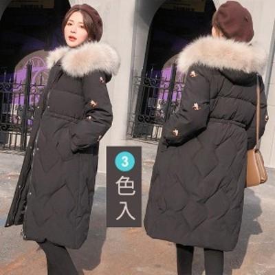 レディース 中綿コート 中棉ジャケット 中棉アウター  ミツバチの刺繍 可愛い 冬 新作 防寒着 大きいサイズ ロング丈 暖かい フード付き