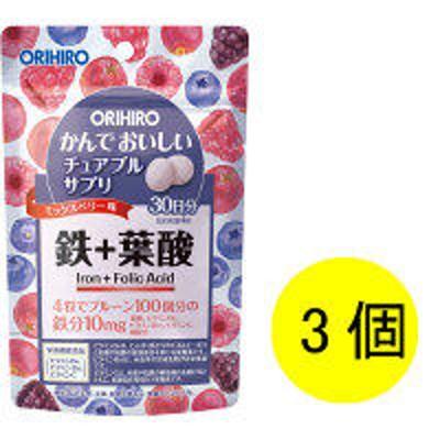 オリヒロかんでおいしいチュアブルサプリ 鉄+葉酸 1セット(30日分×3) 360粒 オリヒロ サプリメント