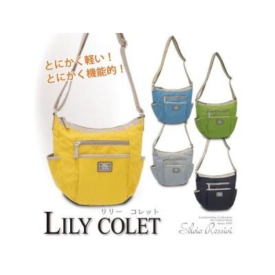 売れ筋軽量で機能的な新シリーズLILY COLET-リリーコレット-ポケット収納多数のショルダーバッグ