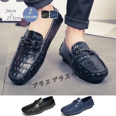 ドライビングシューズ メンズ ウォーキング ローファー メンズ靴 スニーカー ファッション 履きやすい シンプル 合皮 日常着用 紳士靴 シューズ