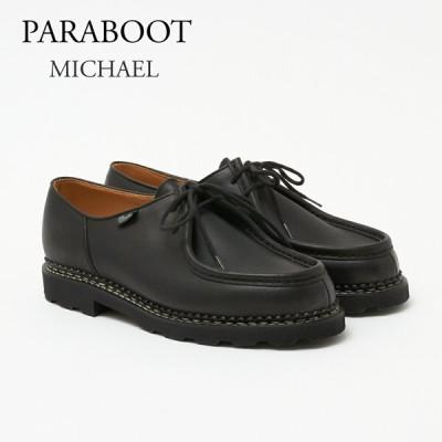 パラブーツ メンズシューズ PARABOOT MICHAEL MARCHE 715604 ブラック(NOIR) 【zkk】