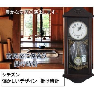 懐かしい デザイン セイコー 掛け時計