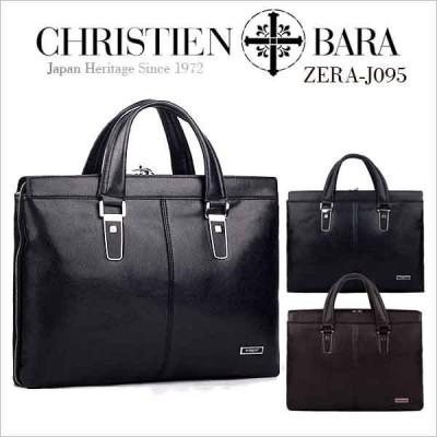 【ZERA095】メンズ バッグ レザー トートバッグ ビジネスバッグ 2way A4 ショルダーバッグ メンズ ブリーフケース トートバッグ