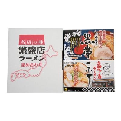 全国繁盛店ラーメンセット4食 (CLKS-01) 単品