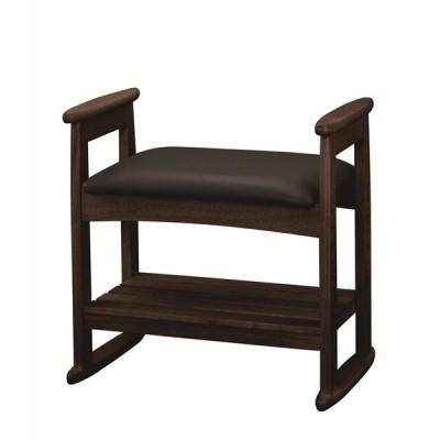 肘付スツール 玄関ベンチ 腰掛け 立ち上がり補助 棚付き 木製 スツール イス 椅子 モダン おしゃれ