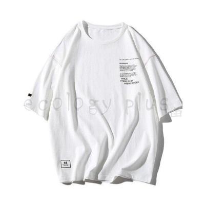 Tシャツ メンズ 無地  半袖 アルファベット ラウンド?ネック 綿100%  着心地よい  カジュアル   新作