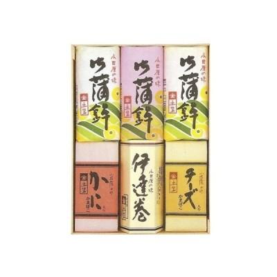 小田原伝統の味 土岩 かまぼこセット 6個入り 潮竹