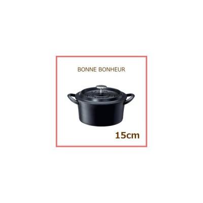 BONNE BONHEUR ボンボネール 15cmココット ブラック ホーロー加工 デザイン おしゃれ ルクルーゼ ストウブ