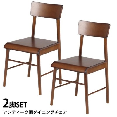 シンプルデザイン 北欧風 チェア イス チェアー リビングチェア ダイニング キッチン リビング 椅子 食卓 おしゃれ 完成品 北欧風モダンダイニングチェア 2脚