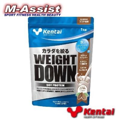 KENTAI K1240 WEIGHT DOWN ウェイトダウン ソイプロテイン 大豆プロテイン ストロベリー 1kg soy protein diet 健康体力研究所 エムアシスト