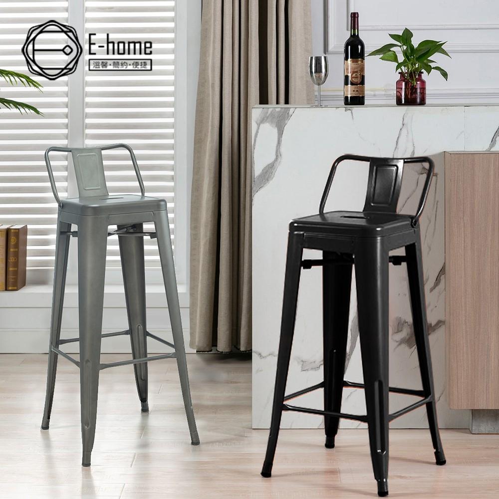希諾工業風金屬低背吧檯椅-高腳椅-座高76cm-三色可選|美規設計傢俱
