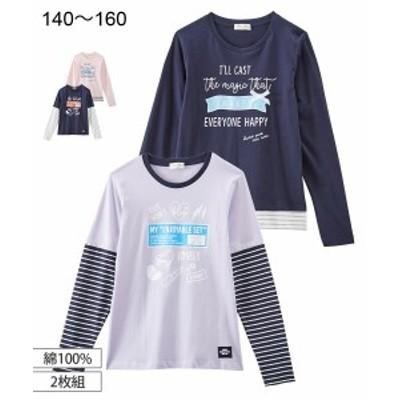 Tシャツ カットソー キッズ 女の子 綿100% 重ね着風 プリント 2枚組 子供服 ジュニア服 ネイビー 袖切替 +ピンク 裾切替 /ラベンダー