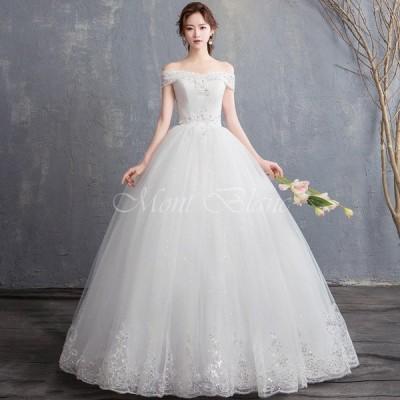 ウェディングドレス 袖あり 白 安い 結婚式  花嫁 二次会 パーティードレス オフショルダー 編上げ  レースアップ プリンセスライン ウエディング 大きいサイズ
