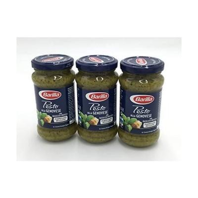 Barilla バリラ masters of pasta パスタソース ジェノベーゼ 190g 3本セット