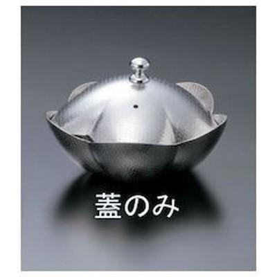 しぐれ鍋 小梅 M11-037 蓋G-5910 QSG0302