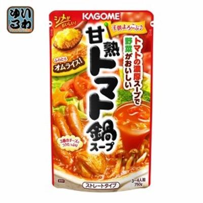 カゴメ 甘熟トマト鍋スープ 750g 12個入