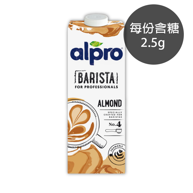 [比利時 ALPRO] 職人杏仁奶 1L (全素)