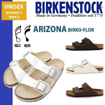 BIRKENSTOCK ビルケンシュトック ARIZONA アリゾナ ビルコフロー サンダル メンズ レディース 男女兼用