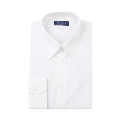 【清涼(R)】【長袖】【レギュラーカラー】スタンダードワイシャツ(キング&トール)