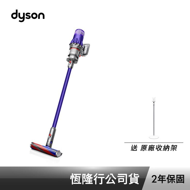 Dyson Digital Slim Fluffy Extra SV18輕量無線吸塵器 公司貨2年保送立架 享滿額贈