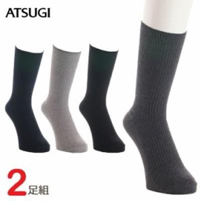 メンズ ソックス しめつけない リブ柄(GC77012)2足組 atsugi アツギ メンズ 靴下 紳士靴下 メンズ クルーソックス(02791)