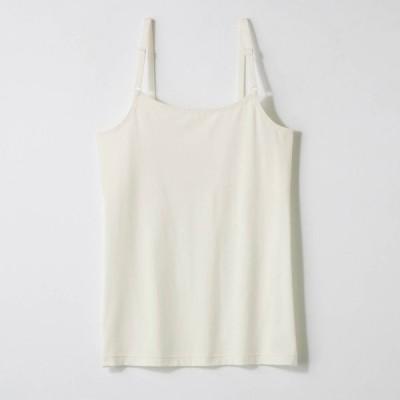 ウルハグウルハグ なめらか保湿素材の胸元二重キャミソール オフホワイト 130 140 150 160
