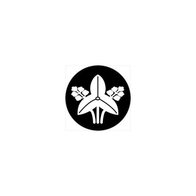 家紋シール 羽柴秀吉 沢瀉紋 直径4cm 丸型 白紋 4枚セット KS44M-3662-01W