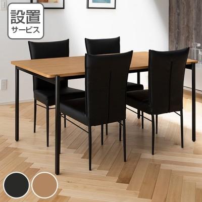 ダイニングテーブル ホワイトアッシュ 突板仕上げ CHARME 幅150cm ( ダイニング テーブル 食卓 食卓テーブル 木製天板 開梱設置 組立サービス )