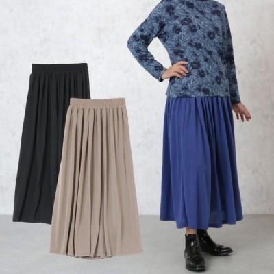 シニアファッション 80代 70代 60代 レディース 婦人服 高齢者 おばあちゃん ゆったり ギャザー スカート マキシ丈  プレゼント ギフト