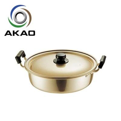 AKAO アカオ しゅう酸実用鍋浅型 硬質 20cm 【調理/料理/クッキング/アウトドア】