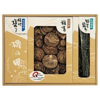 日本の美味詰合せ 〈自然の香味〉【rm212171c03】