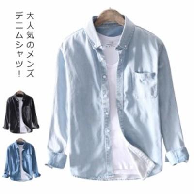 送料無料 デニムシャツ メンズ シャツ ブラウス カジュアルシャツ ウエスタンシャツ メンズシャツ 長袖 ライトアウター 綿100% 春 秋 大