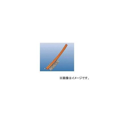 アズワン/AS ONE ワイヤーブラシ 品番:4-068-01
