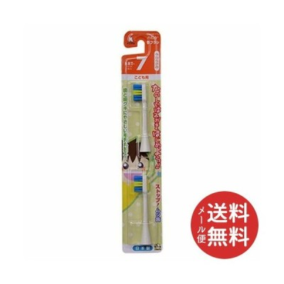 ミニマム 電動付歯ブラシ こどもハピカ 替ブラシ 2本入パック やわらかめ BRT-7T 1個 【メール便送料無料】