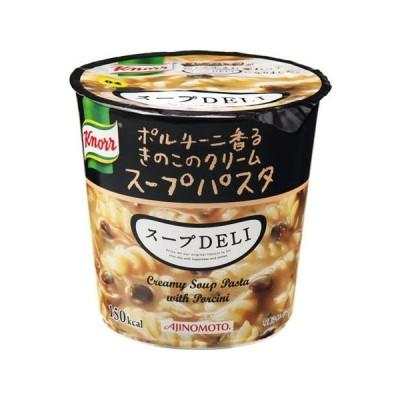 味の素 クノール スープDELI ポルチーニ香るきのこのクリームスープパスタ 37.8g×6個入 (スープデリ)