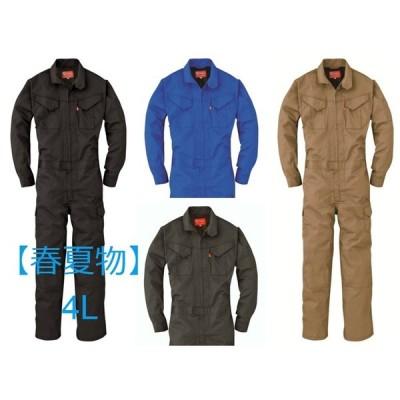 つなぎ 春夏物 メンズ 送料無料 メッシュ 作業服 長袖ツナギ オーバーオール 大きいサイズ 4L GE-628 ビッグサイズ 夏用 BIG