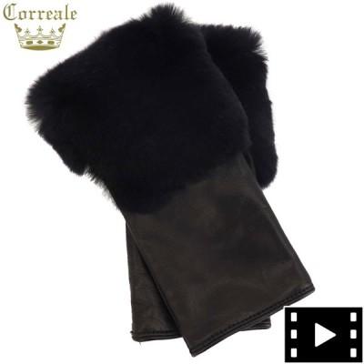 コレアーレグローブス Correale gloves レディース シープスキン カシミヤ  フィンガーレスグローブ 手袋 CRL-0155(ブラック)