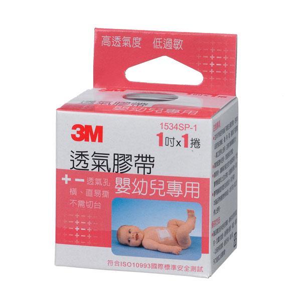 3M嬰兒專用膠帶1吋1入