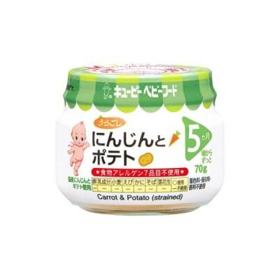 キユーピーベビーフード にんじんとポテト 瓶詰70g 5ヵ月頃からずっと 離乳食
