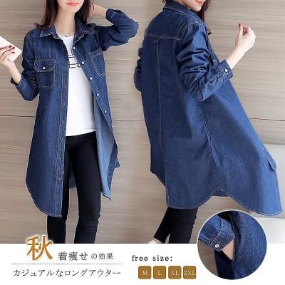 オシャレ デニム アウター 韓国ファッション デニムシャツ レディース カジュアル 長袖 秋物 大きいサイズ