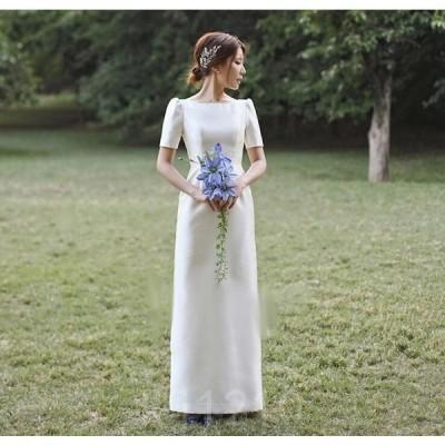ウェデイングドレス花嫁ドレス長袖白ドレス二次会お呼ばれシンプルロングドレススレンダーライン結婚式披露宴新婚旅行